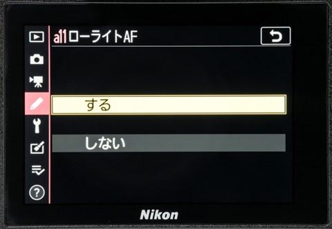 z18.jpg