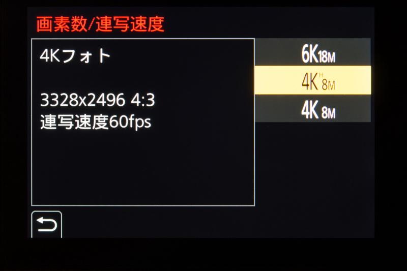 019E693.tmp.jpg