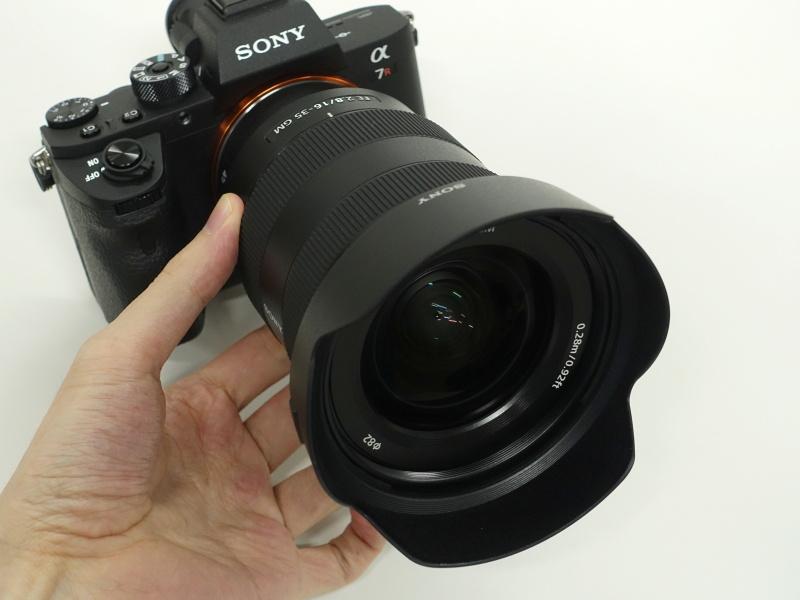 16-35mm-05.jpg